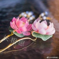 Kawaii Accessories, Bride Hair Accessories, Korean Accessories, Cute Jewelry, Hair Jewelry, Aesthetic Objects, Aesthetic Photography Nature, Plastic Jewelry, Fantasy Jewelry