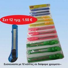 Συσκευασία με 12 κόπτες σε διάφορα χρώματα 1,50 €