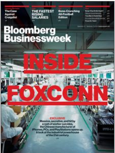 Free Issue of Bloomberg Businessweek
