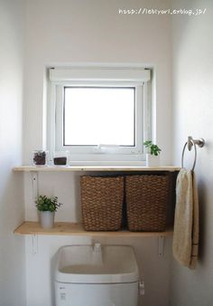 トイレ : IEbiyori Muji Storage, Diy Design, Interior Design, Restroom Design, Toilet Room, Bathroom Toilets, Houzz, Diy Projects, House Styles