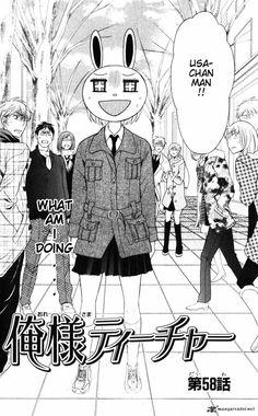 oresama-teacher
