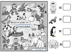 Arctic Unit: Counting polar animals and eskimos! Polar Animals, Polar Bear, Preschool Education, North Pole, Winter Activities, Kindergarten Math, Winter Theme, Stencil, Winter Time