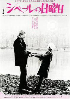 Sundays and Cybèle (Serge Bourguignon, 1962) - Japanese poster