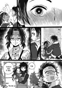 Anime Angel, Anime Demon, Anime Chibi, Anime Art, Gravity Falls Anime, Anime Episodes, Dragon Slayer, Cute Comics, Animated Cartoons