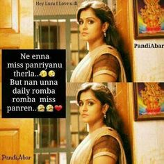 Ya my 12 friends. Miss U Quotes, Sad Movie Quotes, Like Quotes, Best Love Quotes, Song Quotes, Wisdom Quotes, Picture Quotes, Tamil Love Poems, Adult Dirty Jokes
