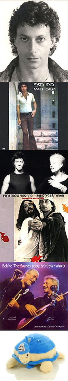 It's hard to overstate the importance of Matti Caspi to Israeli music. Simply put: he is very important...