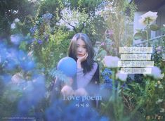 A multitude of stars spotted at IU's Love Poem concert in Seoul Iu Twitter, K Pop Star, Sulli, Love Poems, Love Images, Queen, K Idols, Teaser, Ethereal