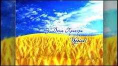 З Днем Державного Прапора України!!! #Україна #Ukraine http://www.newskraine.com.ua/23-serpnya-den-derzhavnogo-prapora-ukrayini/ …