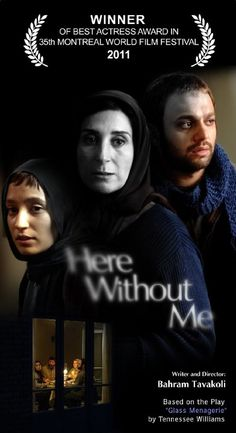 """Here without me"" (by Tavakoli)_ inspired by the play The Glass Menagerie, written by Tennessee Williams"