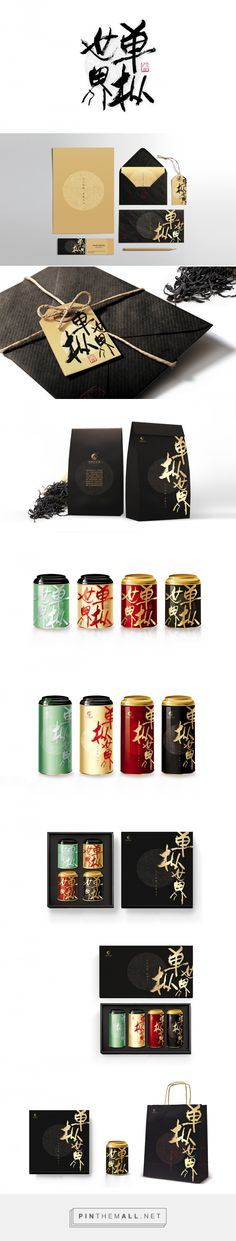 Fenghuang Dancong Chinese Tea Brand Packaging by 54yonco on Behance | Fivestar Branding – Design and Branding Agency & Inspiration Gallery