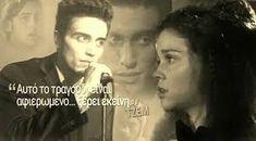 Series Movies, Greek, Movie Posters, Autos, Film Poster, Film Posters
