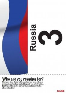 Print off this fantastic Kodak running bib, to represent Russia in the London 2012 games! iChild.co.uk