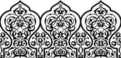 Download Arabic border stock vector. Image of ornament, arabic - 50612402
