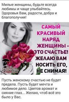 Наталия Сурмачевська - Google+