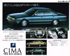 Classic Japanese Cars, Classic Cars, Nissan Infiniti, Ad Car, Car Brochure, Car Racer, Nissan Sentra, Car Advertising, Nissan Skyline