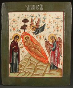 A RUSSIAN ICON OF THE UNSLEEPING EYE : Lot 126 Russian Icons, Jackson, Religion, Spirituality, Auction, Eyes, Floral, Painting, 18th
