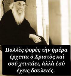 Savior, Religion, Faith, Sofa, Quotes, Quotations, Salvador, Settee, Couch