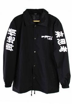 Shop :: Agora :: Coach Jackets :: AK-47 Japanese Coach Jacket - Agora Clothing Products | Snapbacks | 5 Panels |