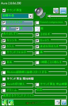 Aura 2.8.6d.200  Aura--コントロールボード/昼間--オールフリーソフト