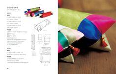 Free Sewing, Hand Sewing, Sewing Hacks, Sewing Projects, Korean Art, Korean Traditional, Pin Cushions, Needlework, Diy And Crafts