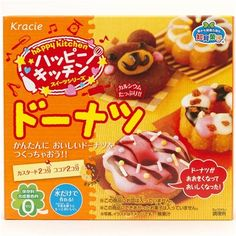 Create your very own donuts with these Popin' Cookin' DIY Candy Donut Kits! Allow yourself to be the maker as well as the artist with this DIY candy kit. Donut Diy, Diy Donuts, Doughnut, Japanese Snacks, Japanese Candy, Funny Candy, Candy Sushi, Making Donuts, Asian Snacks
