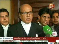 TV Noon Bangla News Today 17 July 2016 Bangladesh News Online