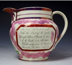 Antique pink luster pottery pitcher with nautical related decorations c.1820