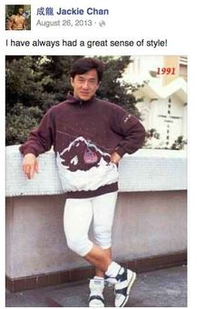 Jackie Chan is an Aries, and is doing a good job at displaying that Aries fashion-iste side to him in this picture. He is also born a diligent Horse, Chinese zodiac year 1954. #Admirable #Aries #YearOfTheHorse