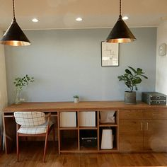 Home Office Design, Home Interior Design, Interior Decorating, House Design, Home Decor Kitchen, Kitchen Interior, Room Interior, Muji Home, Japanese Interior