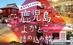 Banner Design Inspiration, Japanese Design, Campaign, Web Design, Neon Signs, Travel, Japan Design, Design Web, Viajes