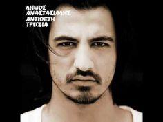 Dimos Anastasiadis - An M' Agapas - YouTube