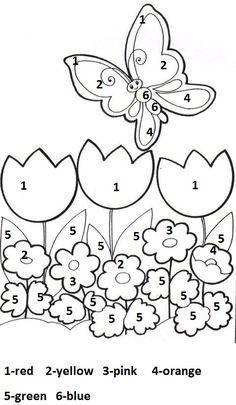 free printable spring worksheet for kindergarten (2)