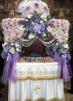 Orthodox Easter, Church Flowers, Orthodox Christianity, Bridesmaid Dresses, Wedding Dresses, Altar, Flower Arrangements, Bouquets, Religion