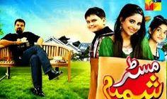 Mr Shamim Episode 65 Full on Hum tv 6th August 2016