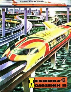 """The silent turns of Maglev"" The original cover named the magnet train as ""magnetoplane"". It's clearly a Maglev train, so I translated it as this. https://steampunkopera.wordpress.com/tag/retro-futurism/ http://imgur.com/a/hPWgr"