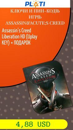 Assassin's Creed Liberation HD (Uplay KEY)   ПОДАРОК Ключи и пин-коды Игры Assassin