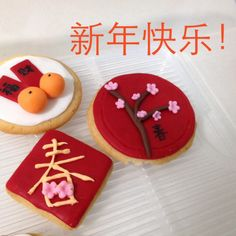 Chinese New Year Cookies (Happy New Year)