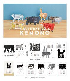 プリント Zoo Logo, Kalender Design, Creative Calendar, Origami Paper Art, Calander, Bodo, Japanese Artists, Illustrations And Posters, Cute Illustration
