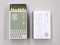 Japanese design // Kobe Match Co. Japanese Packaging, Tea Packaging, Luxury Packaging, Brand Packaging, Identity, Stationary Design, Japanese Graphic Design, Japan Design, Oriental Design