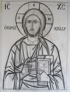 The tracing picture of Christ Pantocrator Religious Images, Religious Icons, Religious Art, Writing Icon, Tracing Pictures, Stella Art, Christ Pantocrator, Pictures Of Christ, Best Icons