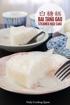 Rice flour, sugar, and instant yeast are the only three ingredients you need to prepare this classic Chinese steamed rice cake (bai tang gao), and a steamer! Rice Flour Recipes, Rice Cake Recipes, Rice Cakes, Food Cakes, Dessert Recipes, Filipino Desserts, Asian Desserts, Asian Recipes, Chinese Desserts