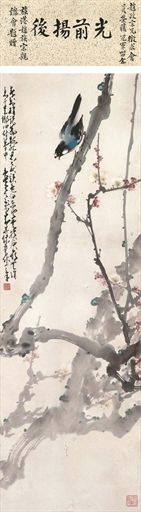 Bird and Flower painting by Zhao Shao'ang: 1905 (this is the original caption, but Zhao was born in 1905).