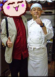 フランス料理店(東京・北海道以外の国内)