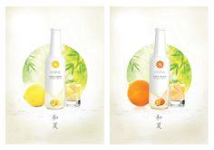 Branding - Japanese Cocktail bottle on Behance