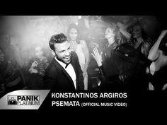 Κωνσταντίνος Αργυρός - Ψέματα | Konstantinos Argiros - Psemata - Official Video Clip - YouTube
