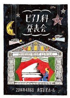 aki kobayashi 小林 晃 illustrator