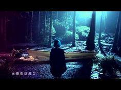 """Jane / 黃美珍 - """"樹風"""" MV (官方完整上字 HD 版)"""