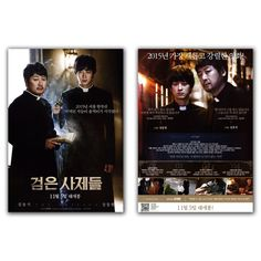 The Priests Movie Poster Yun-seok Kim, Dong-won Kang, So-dam Park, Jae-hyun Jang #MoviePoster