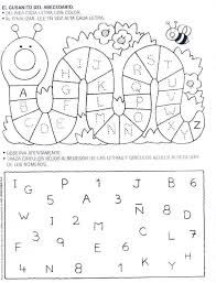 Resultado de imagen para actividades con la vocal u para preescolar