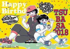 埋め込み Captain Tsubasa, Before Us, Fujoshi, Memes, Cartoons, Geek Stuff, Manga, Cute, Anime